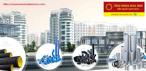 Phụ kiện ống nhựa Hoa Sen